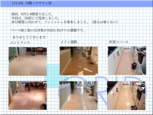 20131128_112720.png