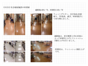 20131212_021632.png