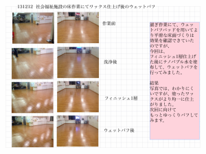 20131213_182216.png