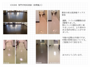 20131224_235202.png