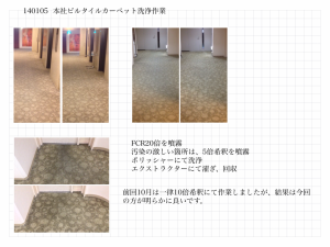 20140106_054323.png