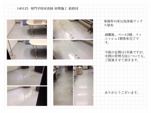 20140126_022702.png