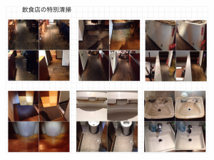 20140307_230654.png