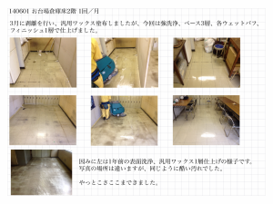 20140601_170406.png