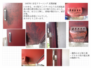 20140701_225900.png