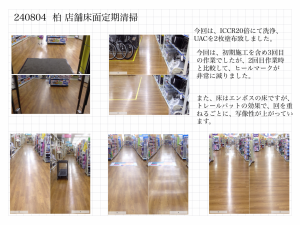 20140810_183316.png