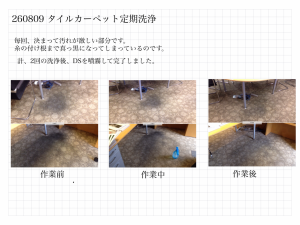 20140810_195330.png